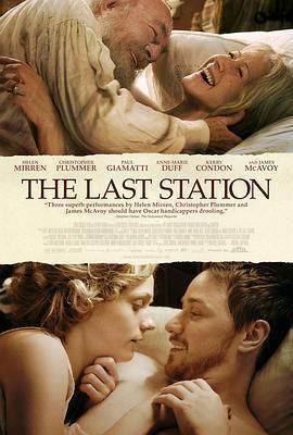 最后一站 电影