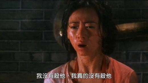满清十大酷刑影片剧照2
