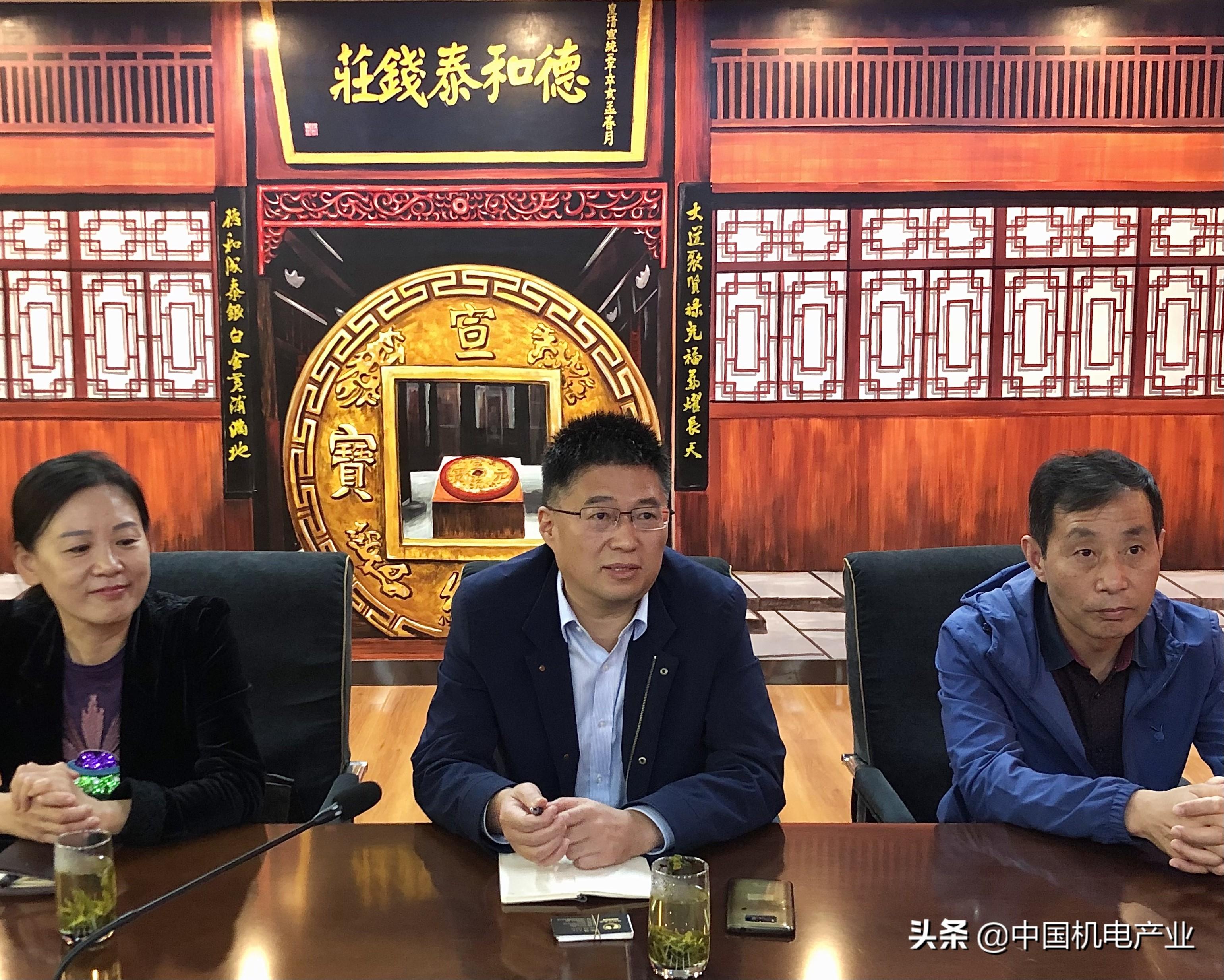 安徽省蚌埠市市场监管局领导莅临德和泰集团调研