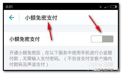 淘宝账号密码忘了怎么办(淘宝登录密码忘记了怎么办)插图(8)