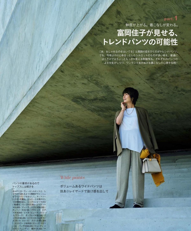 52歲的富岡佳子太會穿,簡約大氣又有高級的穿搭,優雅又有女人味 形象穿搭 第4張