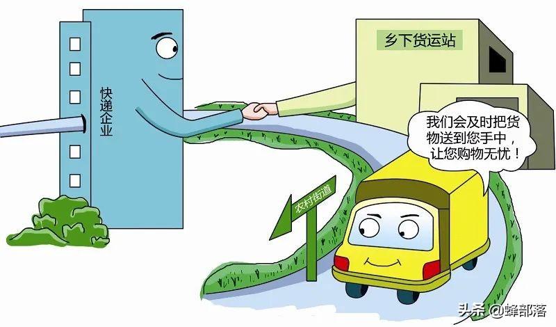 农村开店卖什么好(现在适合开什么店赚钱)插图(2)