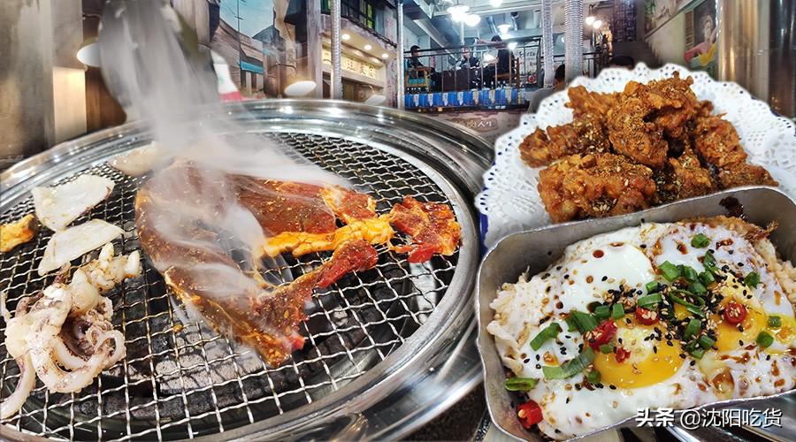 想吃沈阳炸鸡架,去面馆就行,来这儿还是造肉最实在