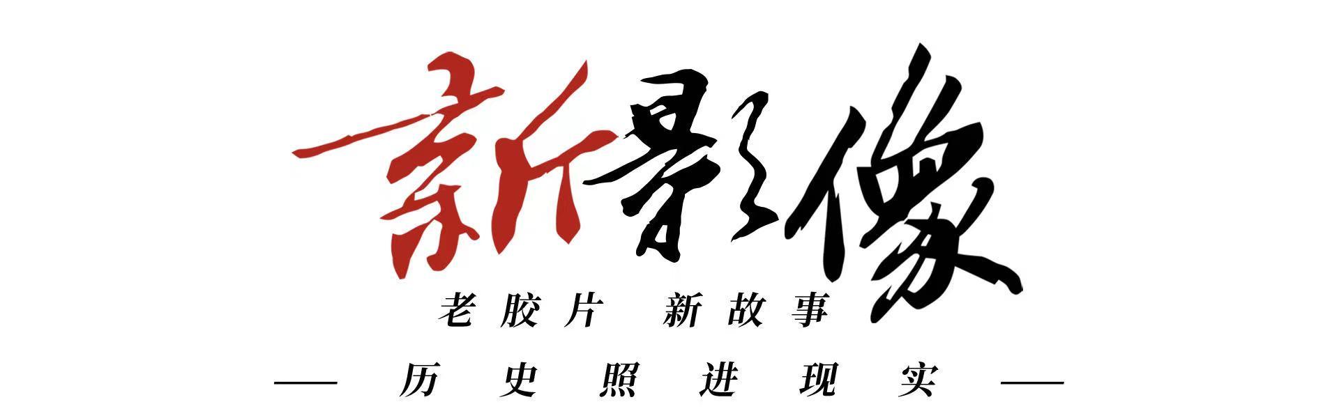 新影像·国庆特辑丨那些年,国人一起追过的时代偶像——时传祥