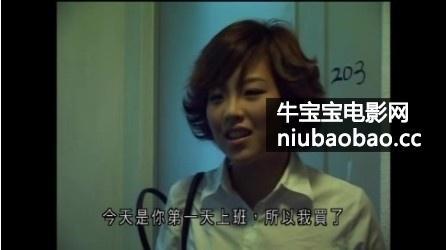 献身(韩国电影)影片剧照2