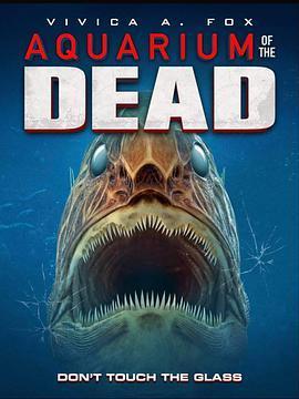 死亡水族馆在线观看