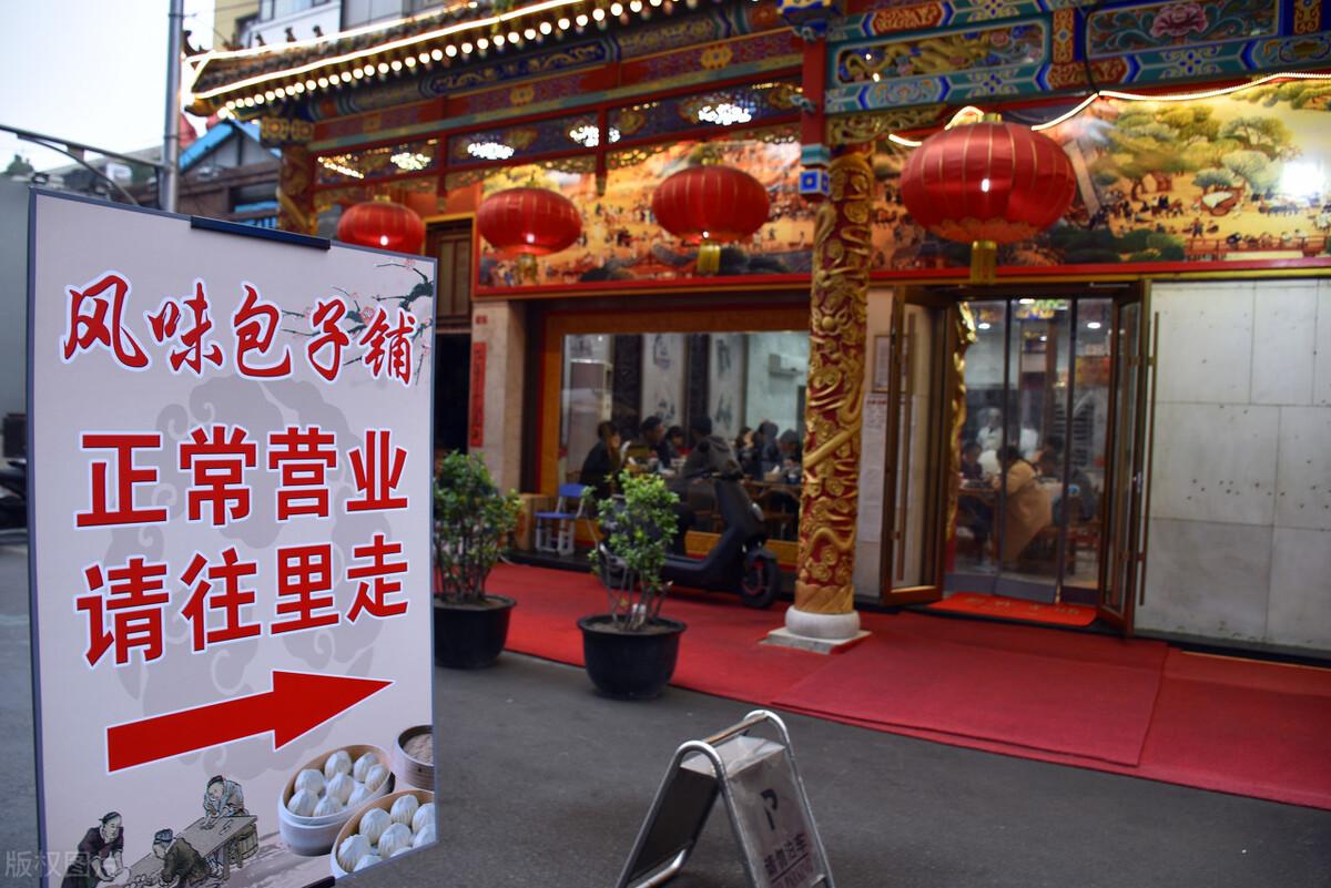 重庆夫妻开早餐店,10个包子售价1元,年赚100万,利润在哪