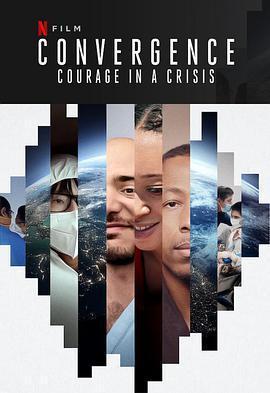 危机中的勇气在线观看