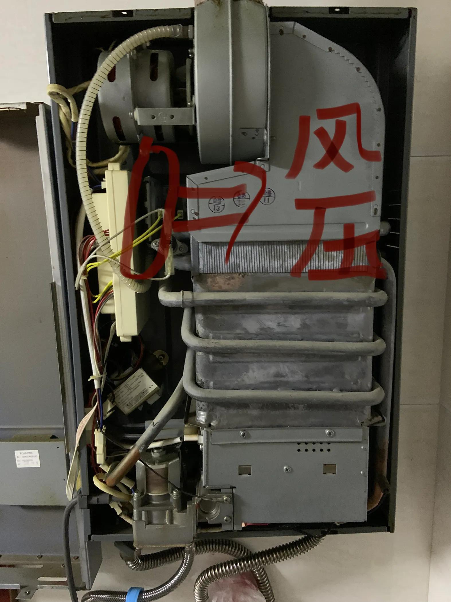 热水器显示e2什么意思(燃气热水器e2故障解决方法)