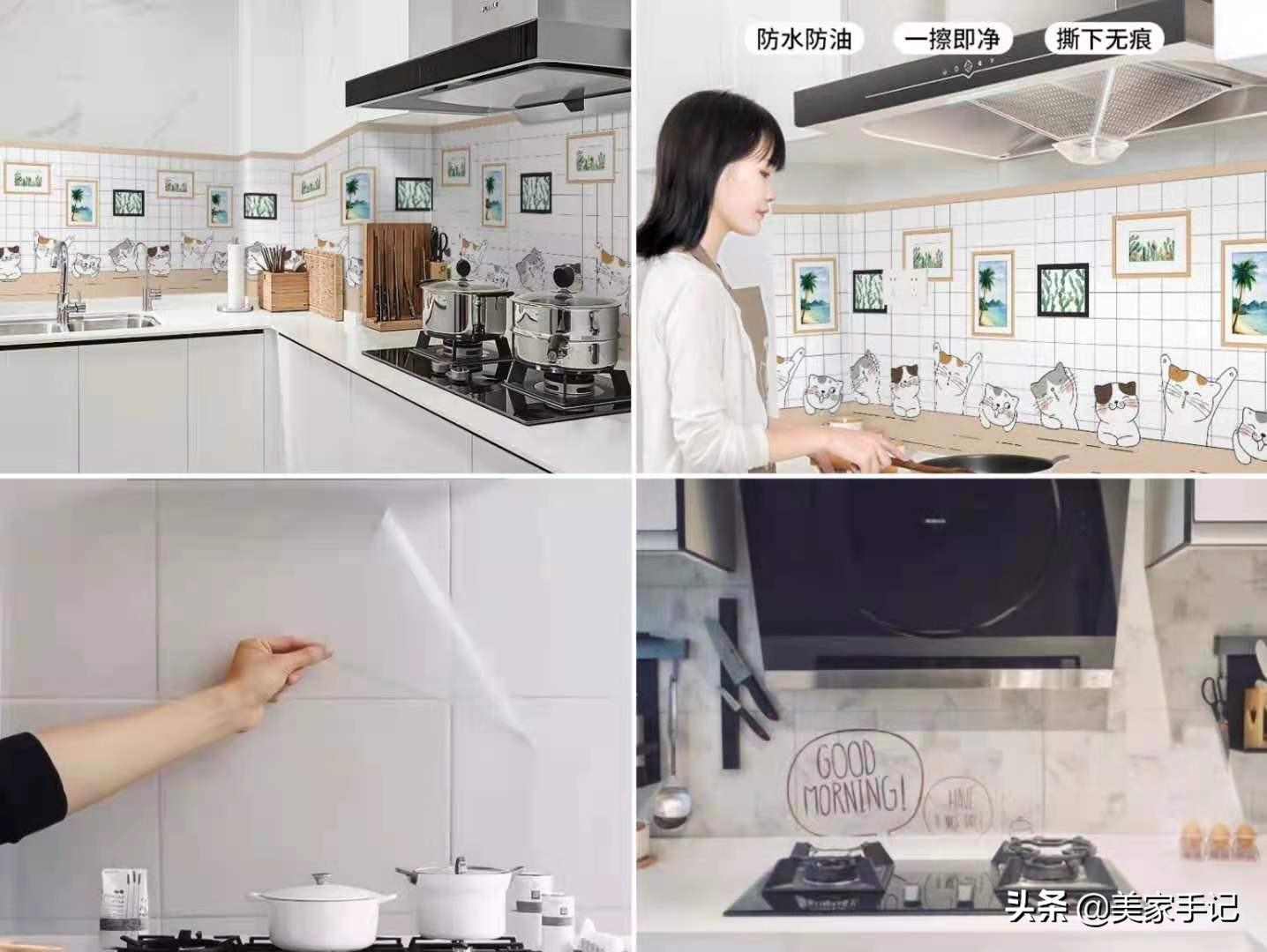家庭装修要注意哪些细节(装修注意问题汇总)插图(3)