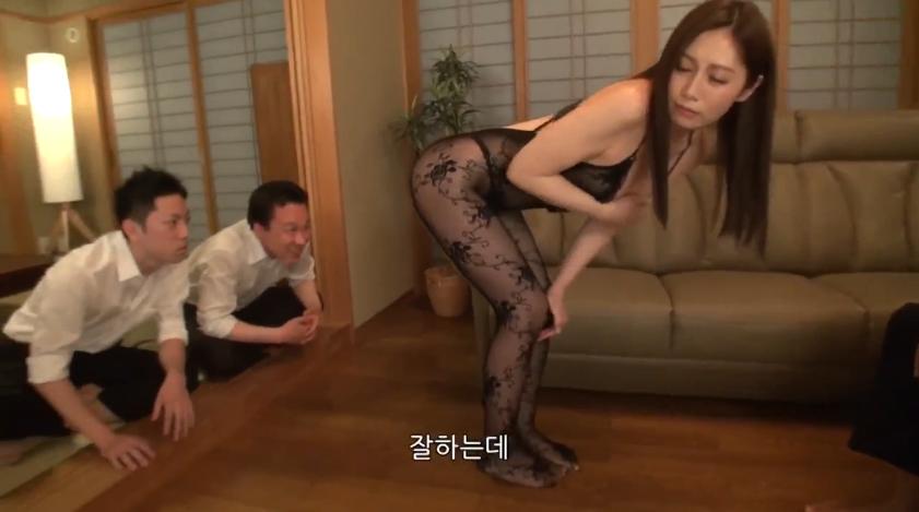 驯服我 电影影片剧照6
