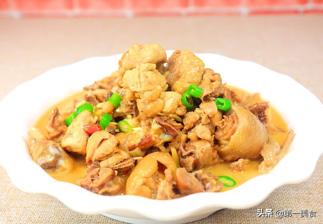 【炖鸡】做法步骤图 鲜嫩入味 不腥不柴
