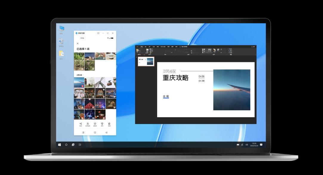 一加9RT发布:预装ColorOS 12新系统!3299元起售