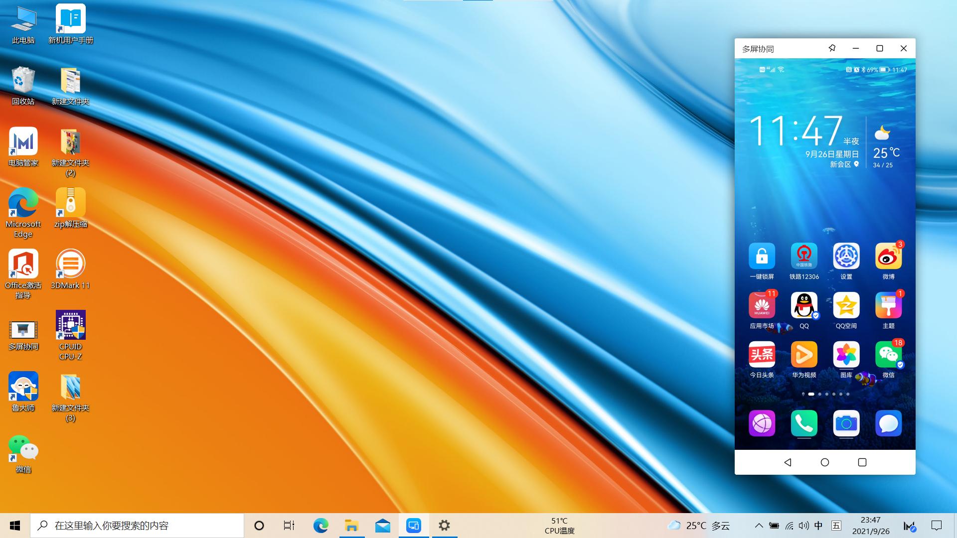 144Hz电竞理想屏加持,高性能轻本荣耀MagicBook 16 Pro上手体验