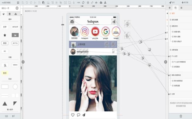 5款交互原型必备设计工具