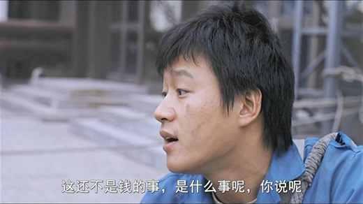 苹果 完整版影片剧照5
