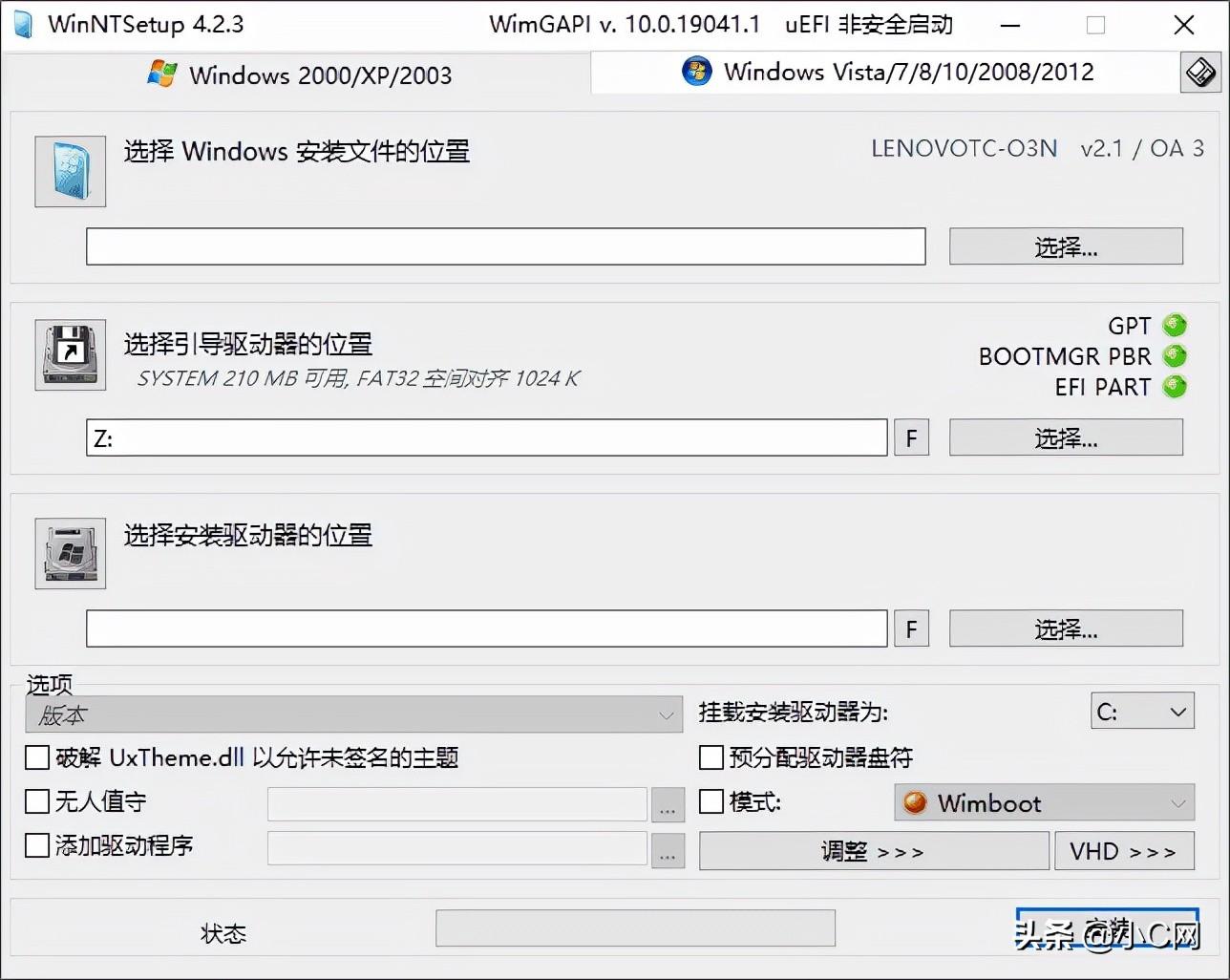 图片[1] - WinNTSetup v5.0 单文件版 - 小 C 网