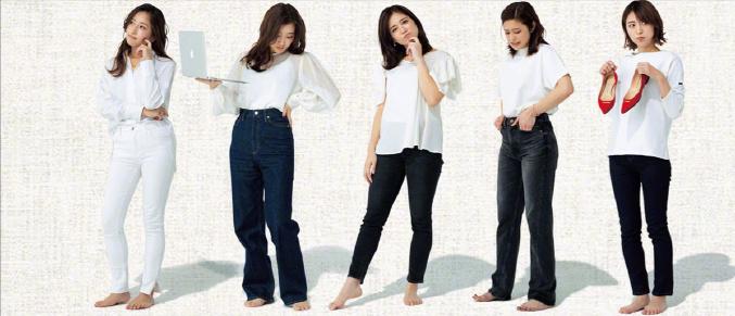 穿牛仔褲時,為什麼要按「骨架」挑選?鮮為人知的穿搭乾貨,好棒 形象穿搭 第5張