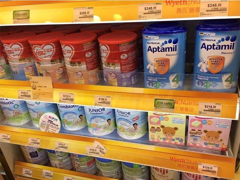在最好的婴儿进口奶粉排名前十中,哪个牌子的最好?