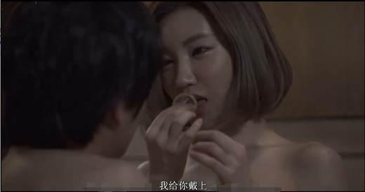 我家有个日本女人/房间里的日本女人[日韩合拍极品限制大片]影片剧照5