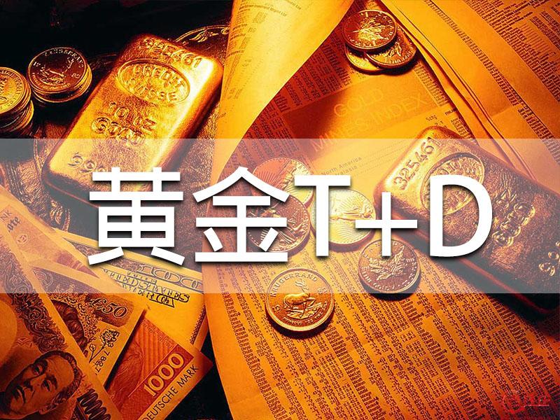 白变小财丨一分钟了解:纸黄金、黄金T+D、黄金期货该如何选择?
