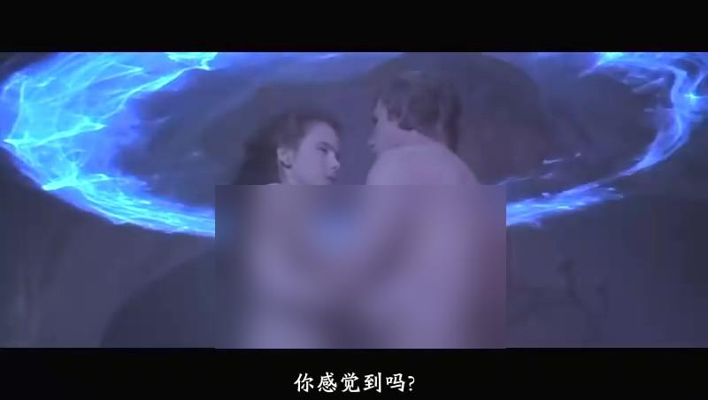 宇宙天魔剧照4