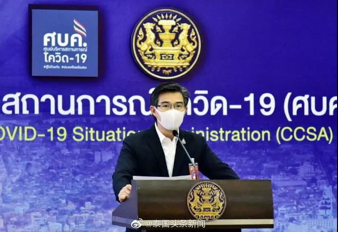 10月1日起,泰国缩短外游入境隔离时间,特别旅游签延长一年