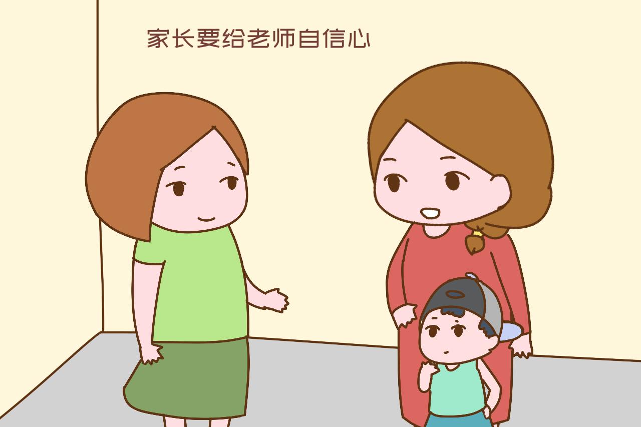一个人佛系是什么意思(佛系思维是什么意思)插图(4)