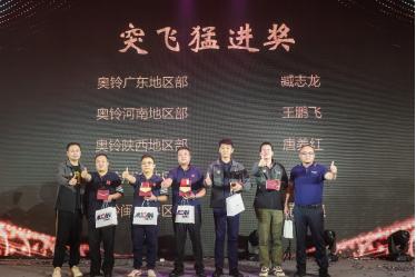 """强强联手,蓝牌""""芯""""选,欧康动力超级工厂探秘之旅潍坊开启"""