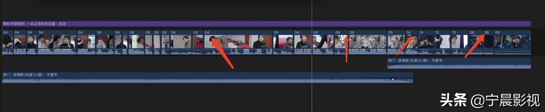 抖音影视剪辑,一条视频,收益960元,怎么做的?