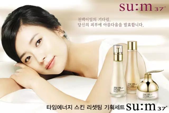 韩国化妆品更适合我们亚洲人的皮肤?说说韩国真正高端护肤品