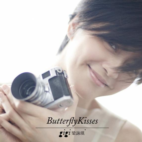 梁咏琪 - 《Butterfly Kisses》2012[AAC]
