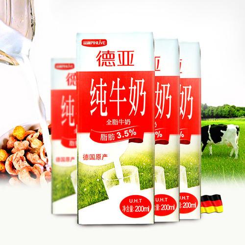 国产牛奶前十名排行榜