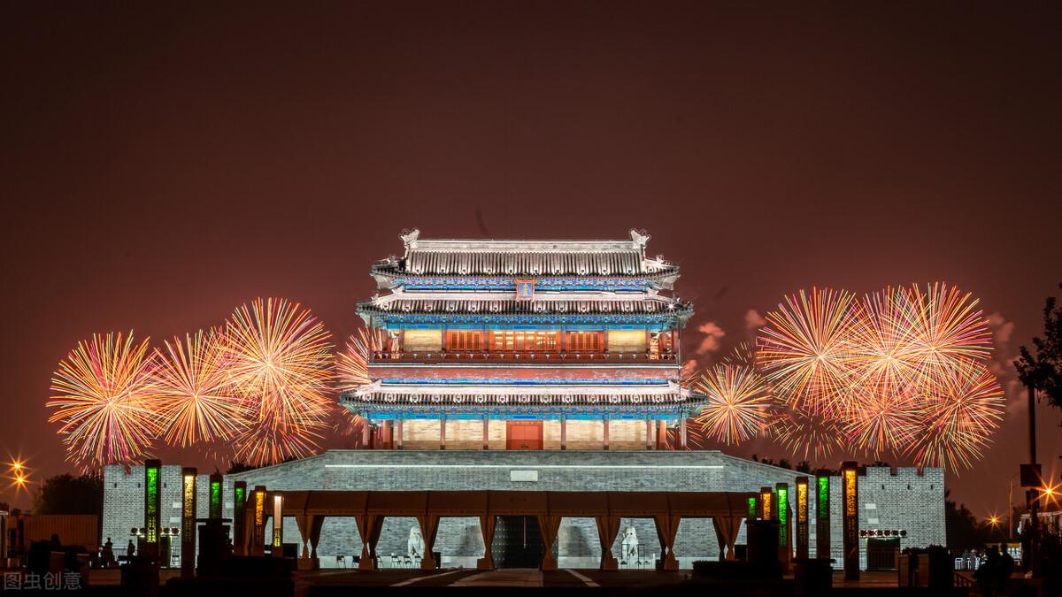 国庆节的由来和风俗