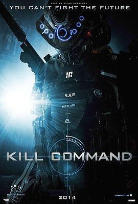 杀戮指令 电影