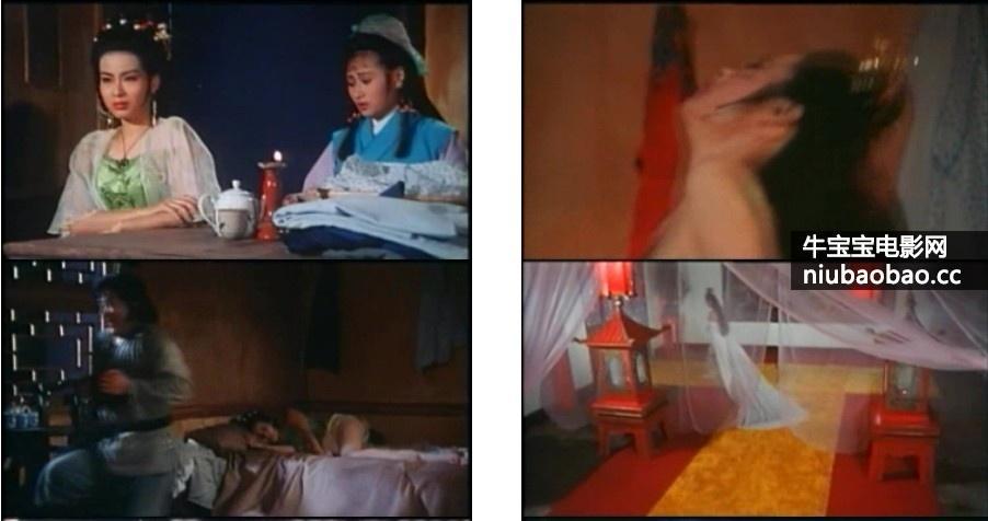 金瓶梅之鸳鸯戏床影片剧照2