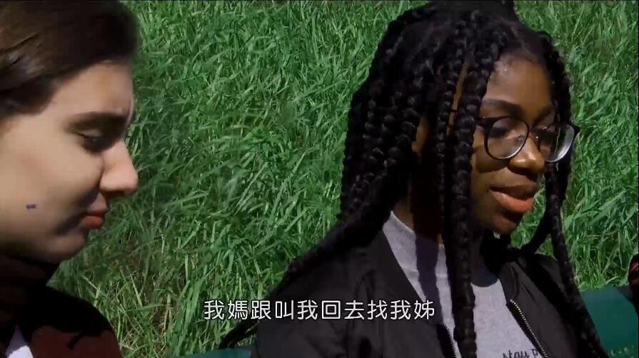 年轻的孤寂/少年秋日的忧郁影片剧照5
