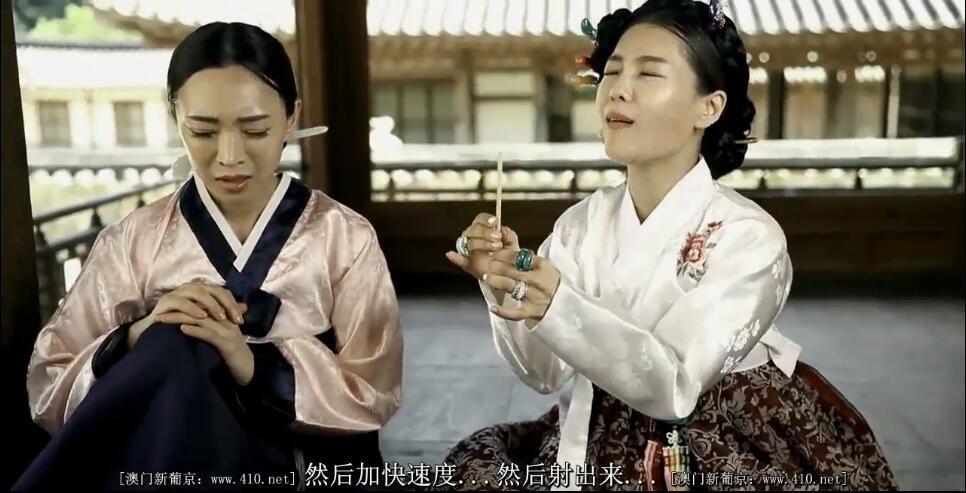 朝鲜名妓玉美香列传影片剧照4