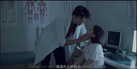 不雅医院影片剧照3