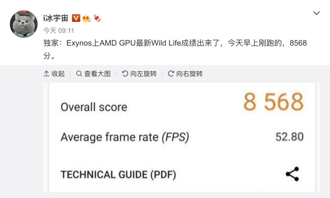 硬件丨搭载AMD GPU Exynos处理器跑分曝光:手机处理器中无敌手