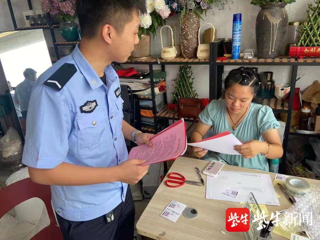 """跨境赌博危害大,东台警方多方宣传守住群众""""钱袋子"""""""
