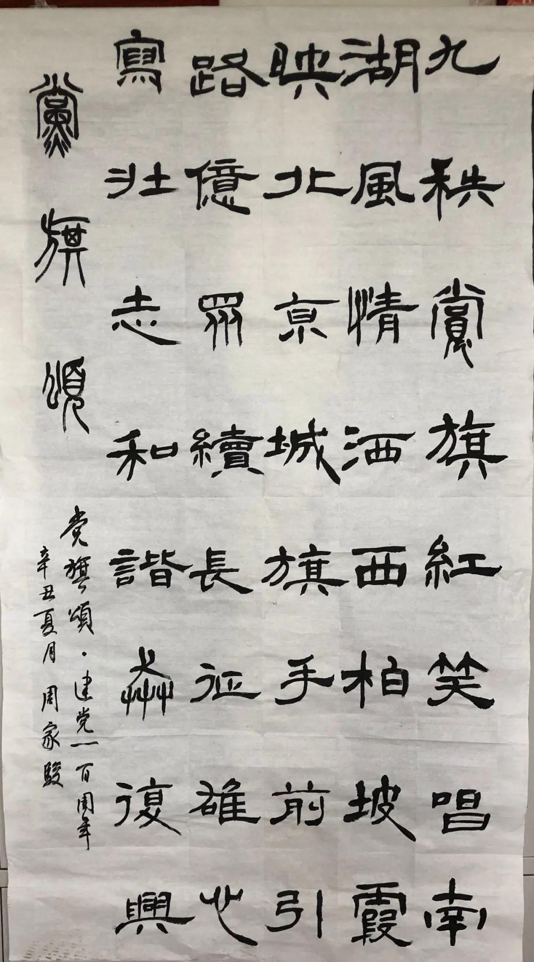 【临夏公安文联】书法作品展播(二)