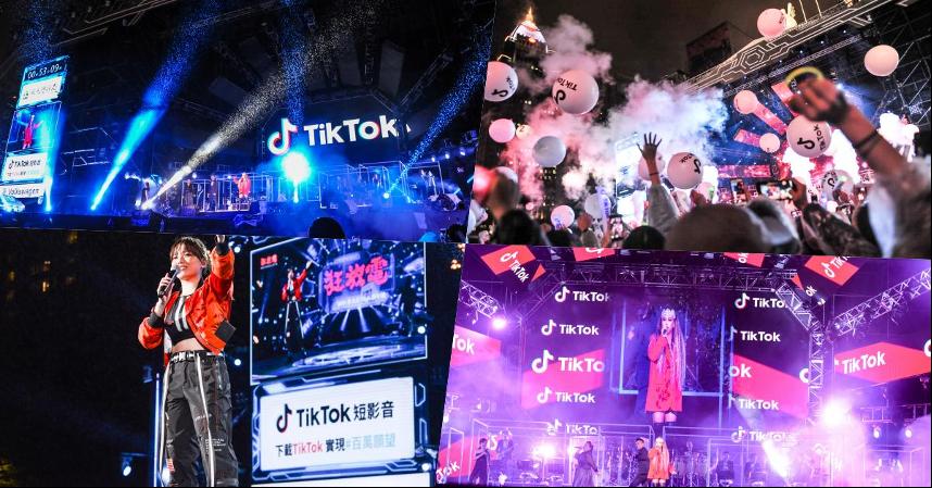 月活超10亿的TikTok,不愿走在线音乐的老路
