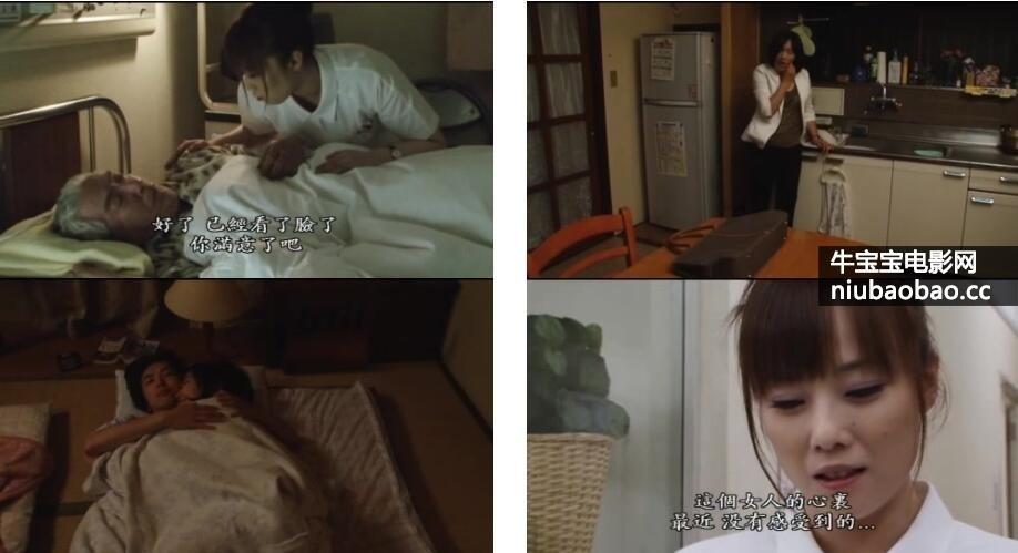 护士夏子的热情夏天影片剧照2