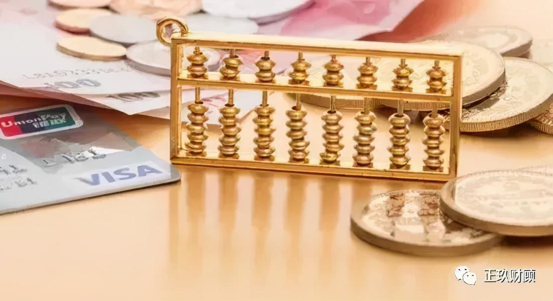老板须知:几个合理合法节税避税的方法,值得收藏
