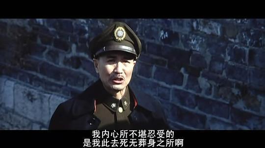 大决战之平津战役剧照6