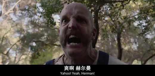我唾弃你的坟墓:似曾相识影片剧照4