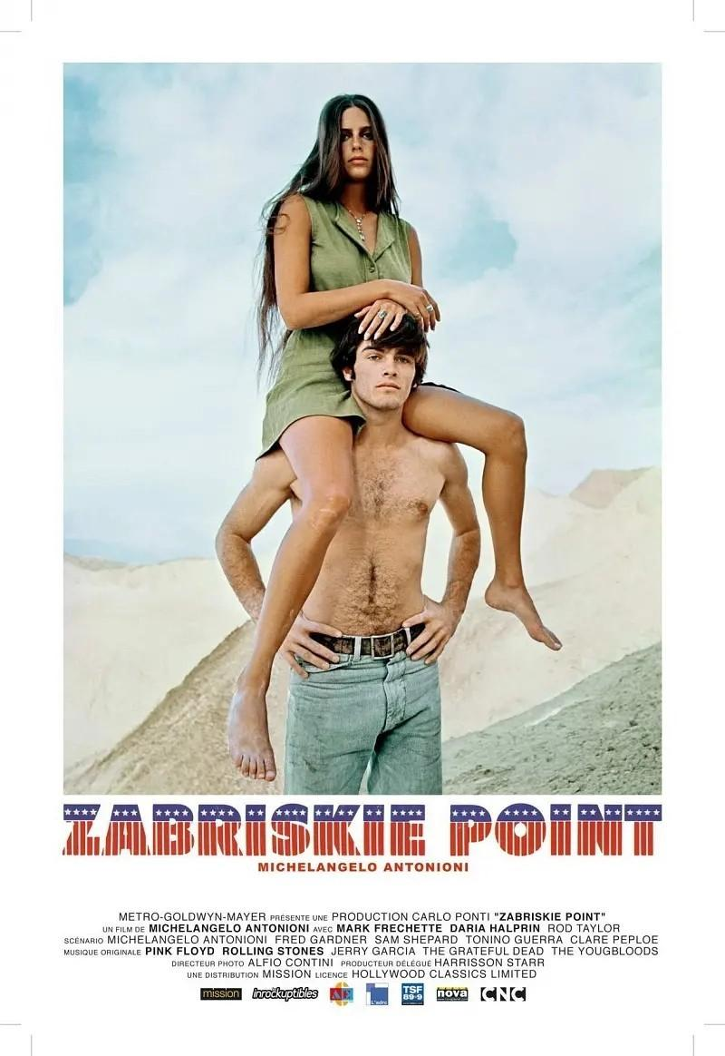 扎布里斯基角封面