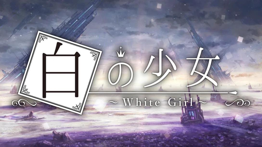 白之少女(White Girl)插图6
