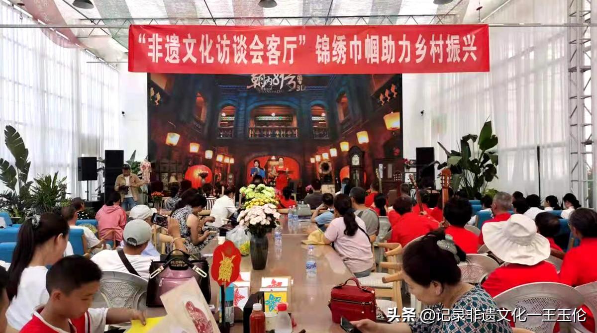 「非遗文化访谈会客厅」绵绣巾帼助力乡村振兴活动走进贵阳龙洞堡